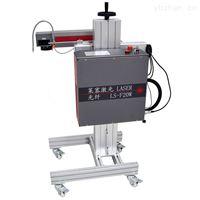 高分子固态电容器激光刻印机