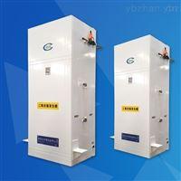 大型二氧化氯发生器/河北水厂消毒设备厂家