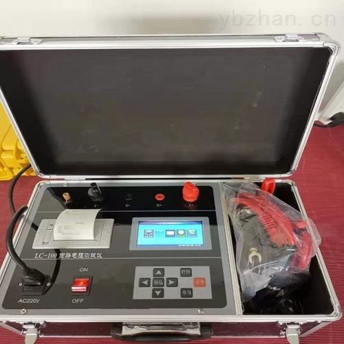 回路电阻测试仪说明书