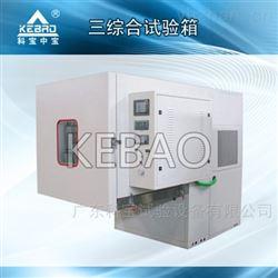 温湿振动三综合试验箱类型