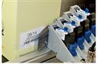 ALMARQ株式會社MRX72刻印機電子部品用