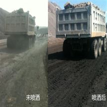 铁路煤炭运输抑尘剂无毒无味