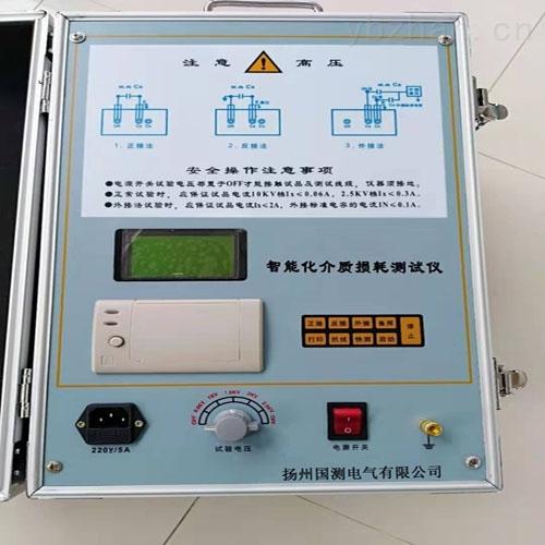 扬州专业制造变频抗干扰介质损耗测试仪
