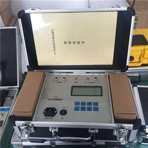 便携式动平衡测试仪厂家专业生产
