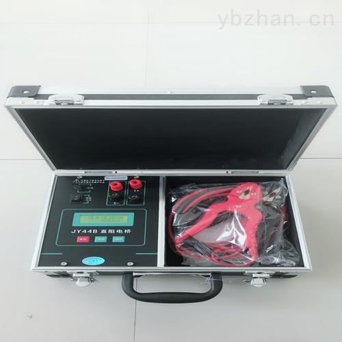直流电阻测试仪5A/10A/20A/40A