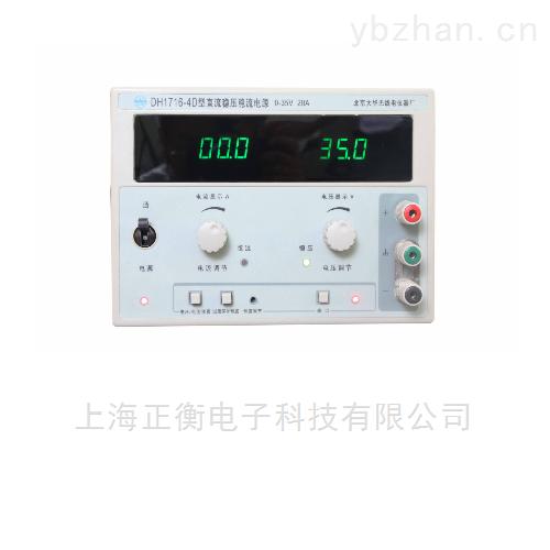 DH1716/DH1720A-DH1716/20系列线性单路基础型直流电源