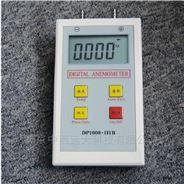 智能數字微壓計