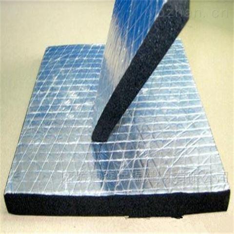 海绵橡塑板厂家规格尺寸表