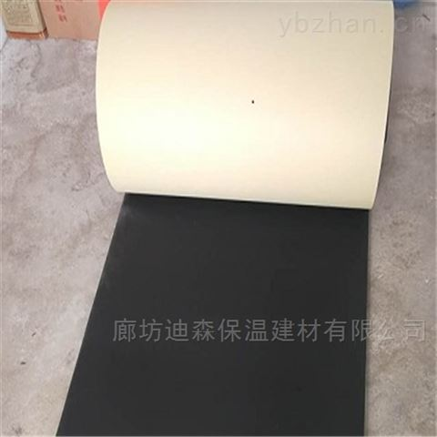 B1级橡塑保温板正规厂家(厂家)