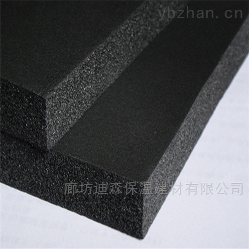 橡塑保温板价格_每米价格