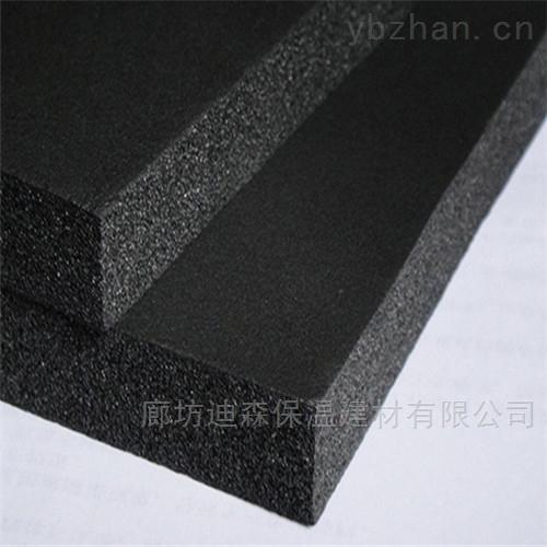 B2级橡塑板含税价格_价格