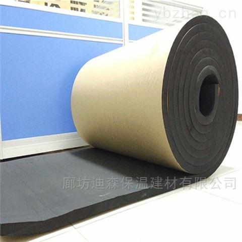 隔热海绵橡塑板|橡塑保温板价格