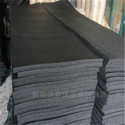 海绵橡塑保温板订货价格
