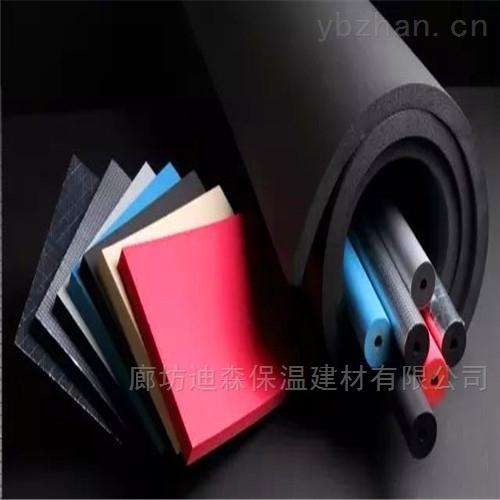 防火橡塑保温板厂家_B1级橡塑板