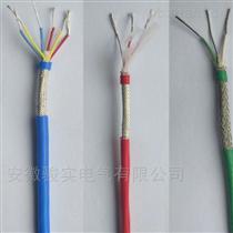 KFF控制电缆