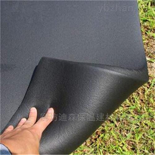 橡塑保温板价格_厂商价格
