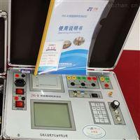 承试试验设备断路器特性测试仪