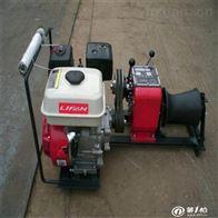 绞磨3/5/8t电动绞磨机-四级承装修试设备