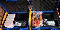 JB承试四级设备报价--有毒易燃易爆气体检测仪