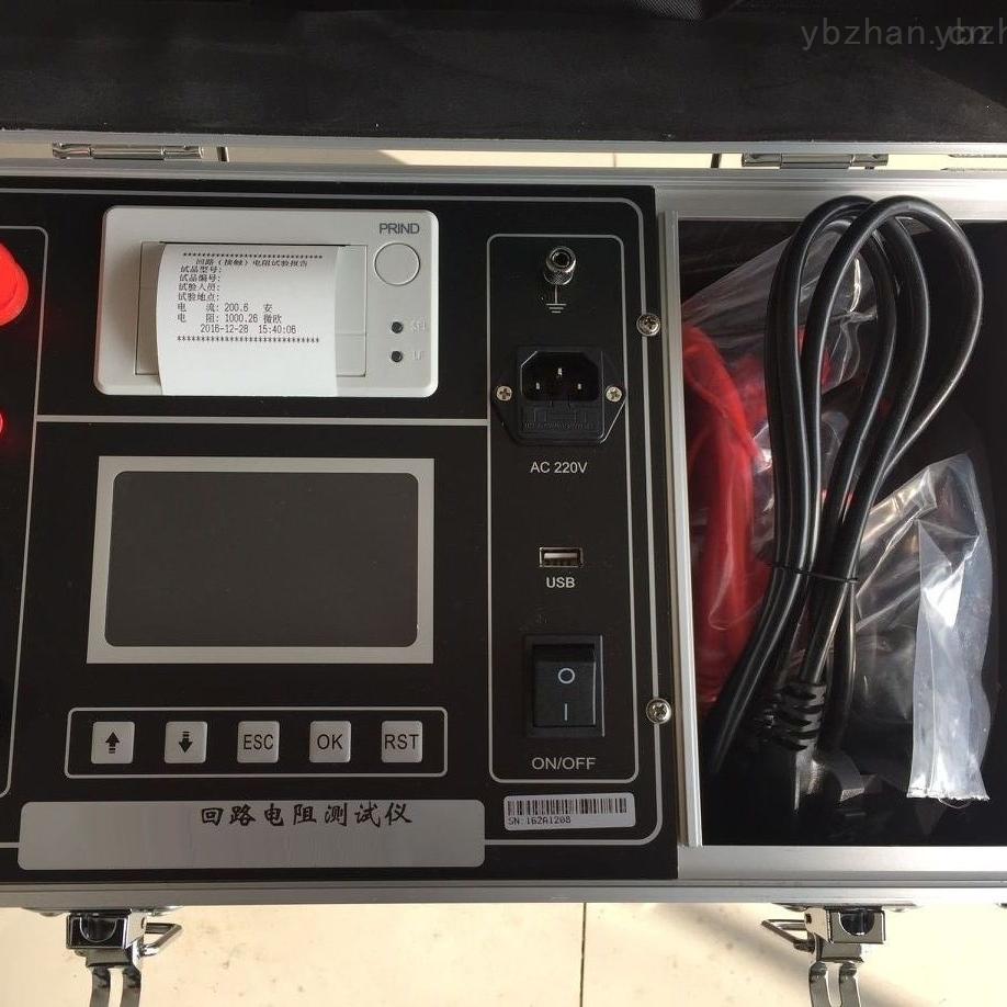 电力承试三级资质需要哪些设备