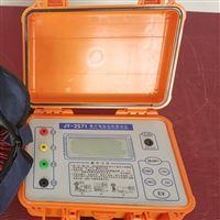 電力承裝四級資質接地电阻测试仪厂家