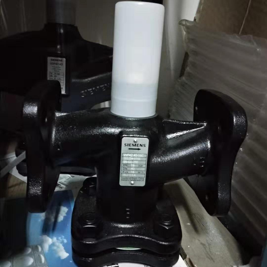 VVF42.80-100C-代理商供西门子电动调节阀