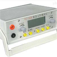廠家推薦放電管測試儀