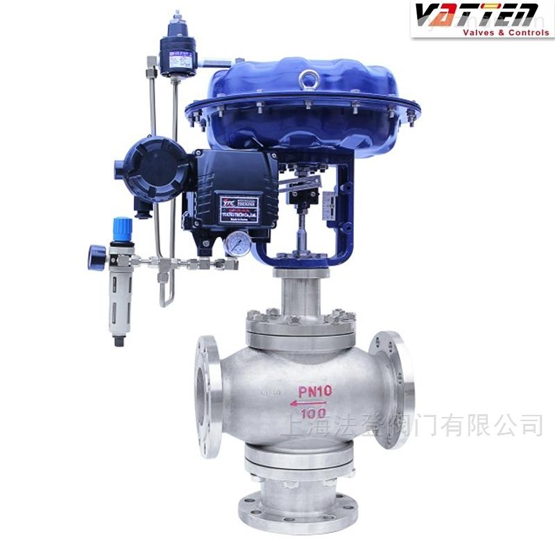 VT3TS-冻干机气动三通调节阀山东分(合)流控制阀