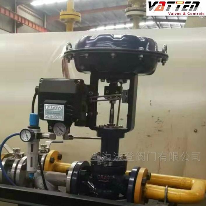 VT3TS-氣動薄膜調節閥