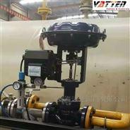 碳钢导热油调节阀山东气动单作用控制阀