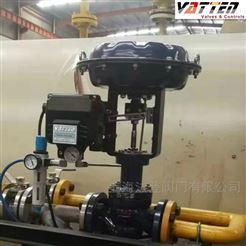VATTEN比例薄膜调节阀 山东蒸汽染色机气动控制阀
