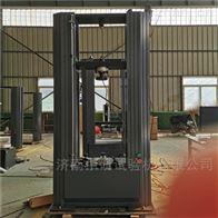 微机控制石棉瓦石棉板抗折试验机