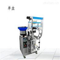 五自动螺丝包装机