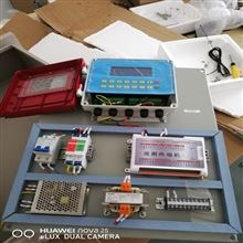 TDS-600PTDS-600P便携式超声波流量计使用简介