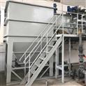 磁絮凝污水处理设备-磁分离沉淀设备