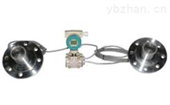 远传差压变送器(凸膜片)PDS484