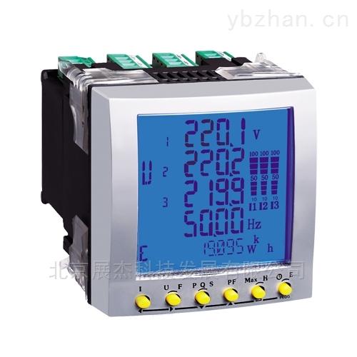 多功能电力监测仪