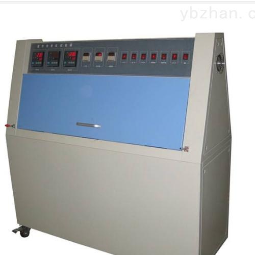 紫外老化试验箱制造商