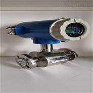 水处理不锈钢电磁流量计