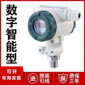 JC-2000-FB数字智能压力变送器厂家价格数字压力传感器
