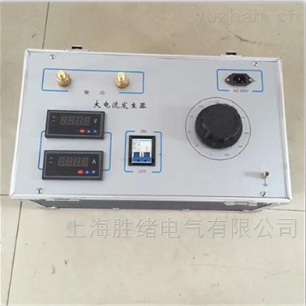 SLQ-III-6300A三相温升大电流发生器