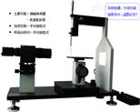手动水滴角接触角测量仪