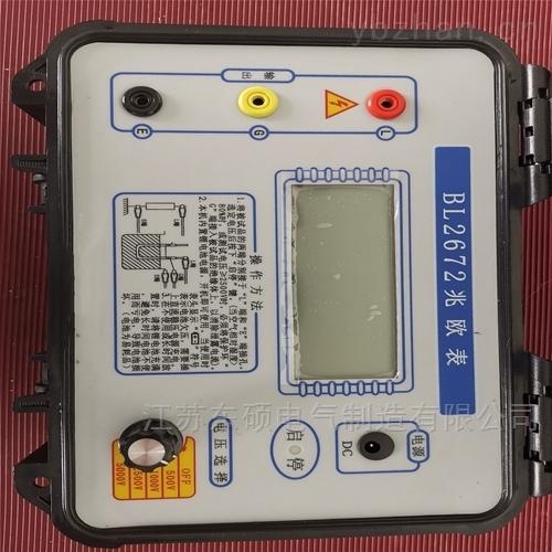 承试五级资质设备/智能型兆欧表