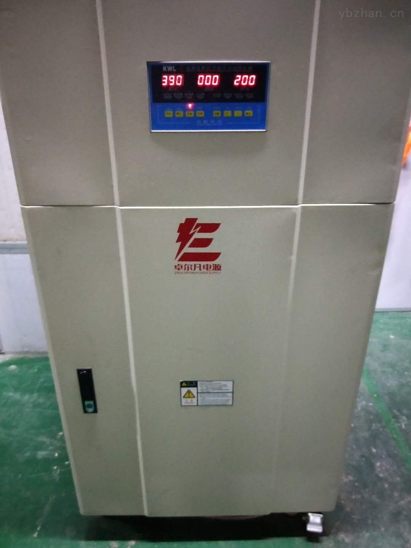 广州电子式稳压器工厂150KVA