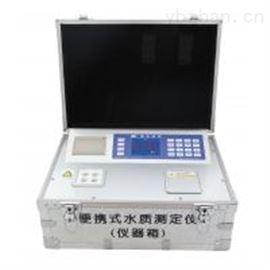5B-2H(V8)便携式智能多参数水质测定仪