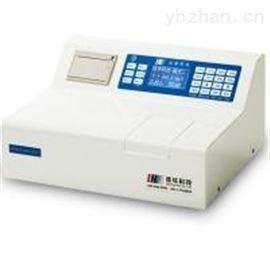 5B-3BH(V7)经典款三参数水质分析仪