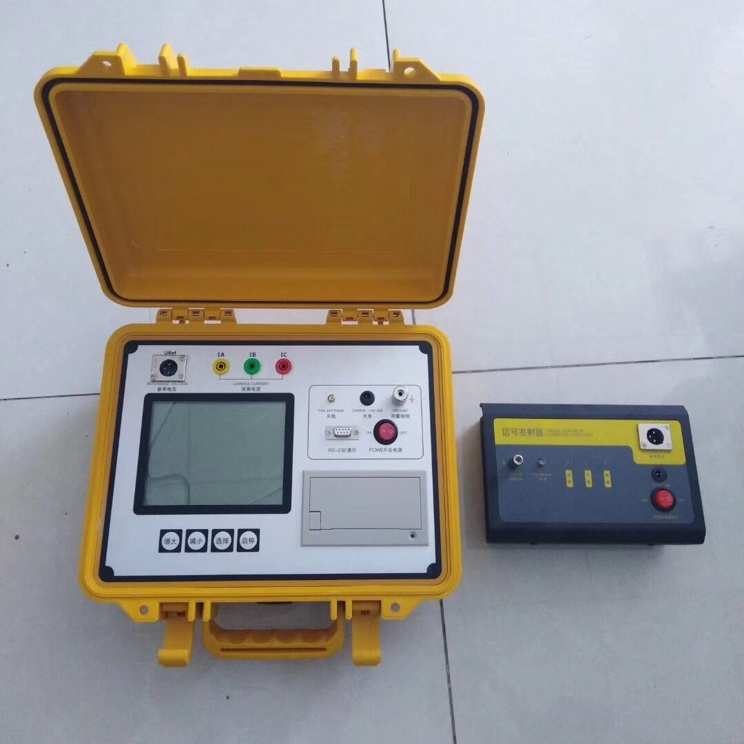 电力三级承试资质申办流程