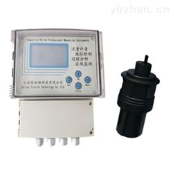 YST920S-1CY05超声波液位计厂商