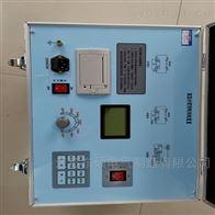 三级承装修试-高压介质损耗测试仪厂家