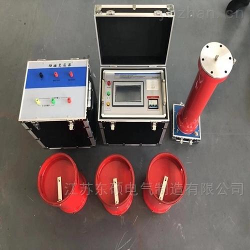 三级承试设备/便捷式串联谐振试验装置